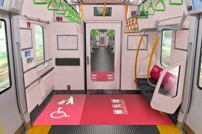Trem linha yamanote1
