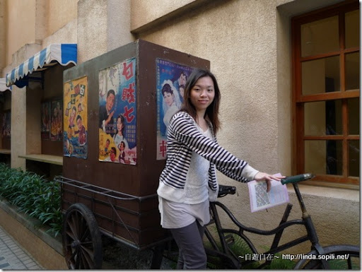 新竹市影像博物館-3
