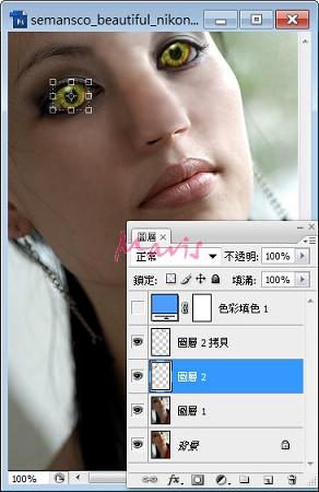 2010-01-25_220940.jpg