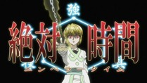 [HorribleSubs] Hunter X Hunter - 47 [720p].mkv_snapshot_11.30_[2012.09.15_21.48.20]