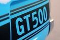 1969-Shelby-GT500CS-Convertible-23