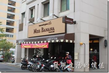 台南-巴娜娜早午茶趣。【巴娜娜的早午茶趣】的大門及外觀。