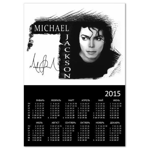 календарь майкл джексон