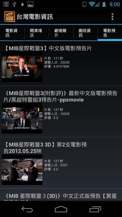 movie-04