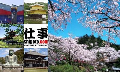 Exibir Japão especial 2012