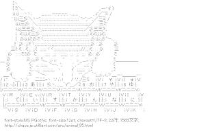 [AA]キーボード 猫 (動物)