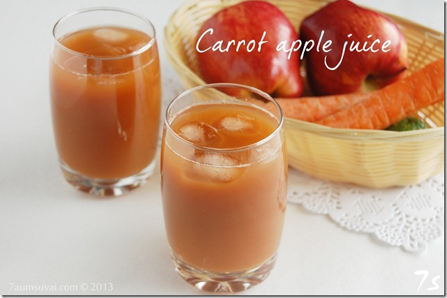 Carrot apple juice