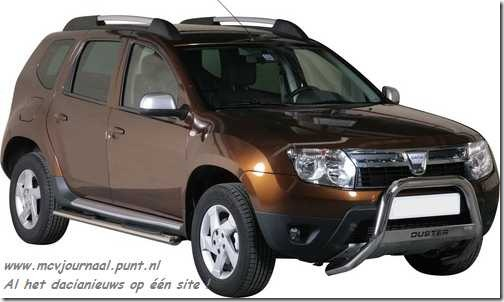 dacia techniek en tuning accessoires voor je dacia duster. Black Bedroom Furniture Sets. Home Design Ideas