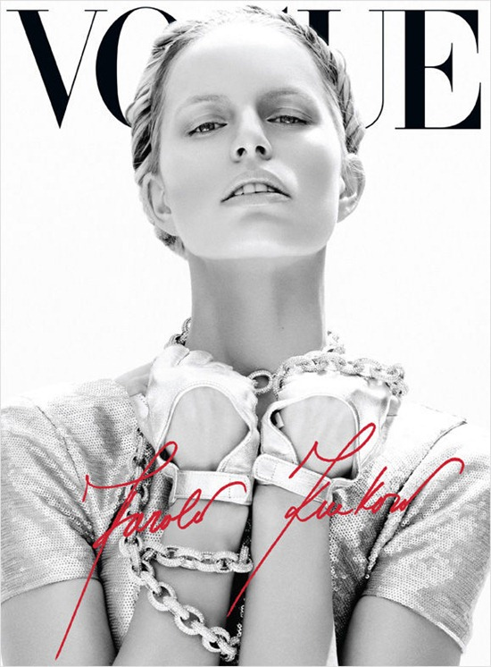 vogue-mexico-june-2012-karolina-kurkova-1