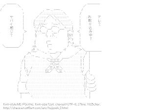 [AA]Hujyoshi