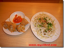 chicken rice shop 5