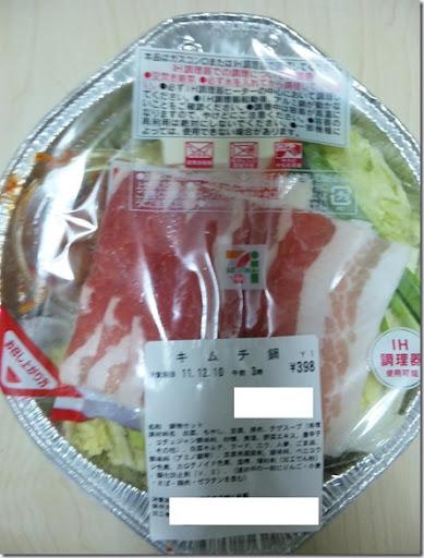 韓国料理は世界的人気になるか? 121©2ch.net YouTube動画>239本 ->画像>105枚