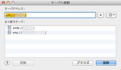 20140306_2.png