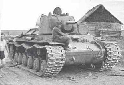 KV-1e