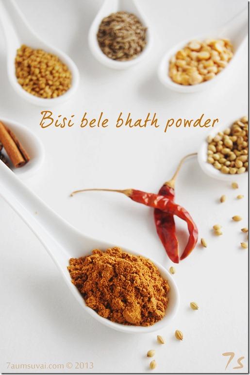 Bisi bele bhath powder