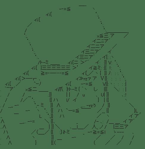ホル・ホース (ジョジョの奇妙な冒険)