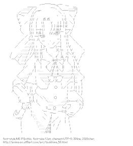 [AA]Ren (Tsukihime)