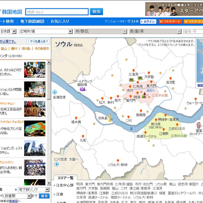 Konest map韓國在地最推薦的地圖網站