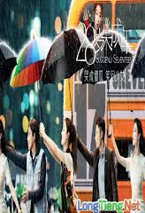 28 Tuổi Vị Thành Niên (Bản Điện Ảnh)