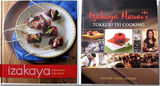 jpn cookbooks