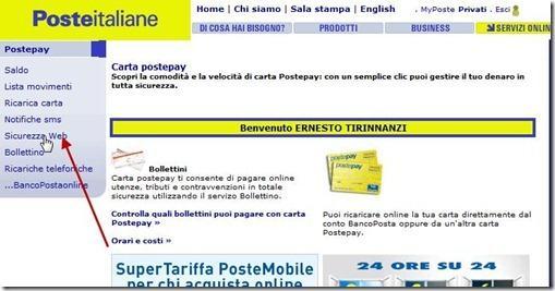 postepay-sicurezza-web