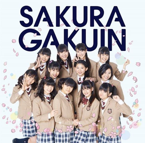 Sakura_Gakuin_2013_Nendo_reg
