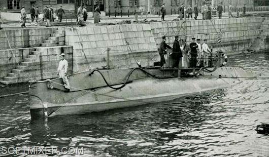 подводная лодка упражнение