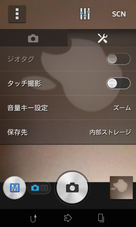 Screenshot 2014 09 30 18 30 33