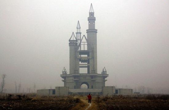 Parque abandonado na China 01