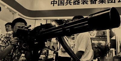 cattling gun for chinese police