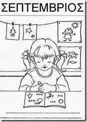 005-school-coloring-page