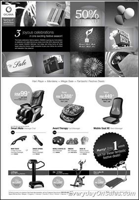 ogawa-3-joyous-Celebrations-2011-EverydayOnSales-Warehouse-Sale-Promotion-Deal-Discount