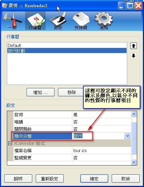 2009-02-27 11-07-00.jpg