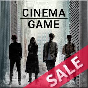 Cinema Game : RAGE v0.0.57