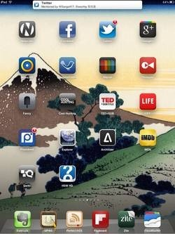 iPad iOS 5 -02