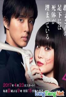 Tử Thi Được Chôn Dưới Chân Sakurako-San - Phim Nhật Bản Tập 7 8 Cuối