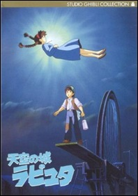 Castle in the Sky - poster (Japanese)