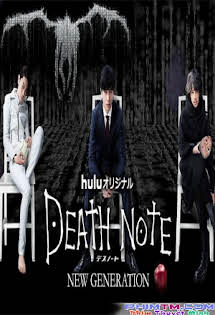 Quyển Sổ Tử Thần: Thế Hệ Mới - Death Note: New Generation