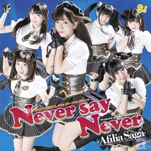 Afilia-Saga_never-say-never_A