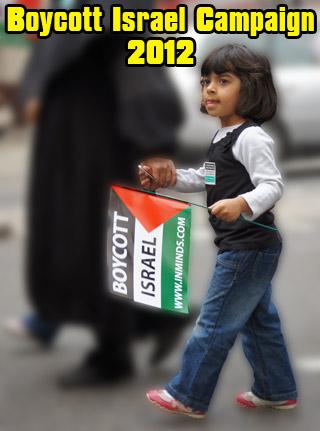 boikot-produk-israel