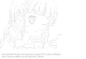 [AA]Ujimatsu Chiya (Is the Order a Rabbit?)
