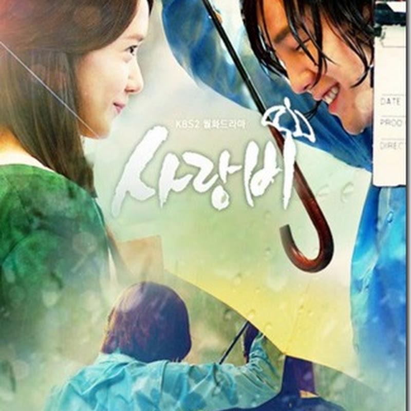 ซีรีย์เกาหลี Love Rain [ Soundtrack บรรยายไทย]