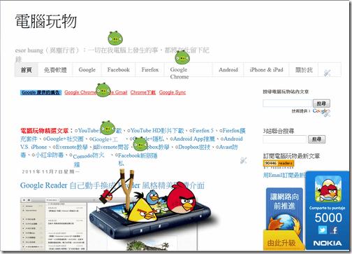 web angry birds fruit ninja-02