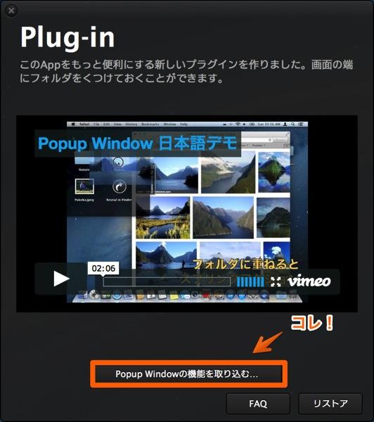05mac app productivity tabmemo png 2013 06 15 12 55 54