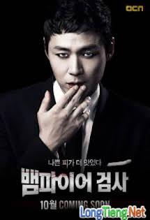 Công Tố Viên Ma Cà Rồng :Phần 1 - Vampire Prosecutor I Tập 12End