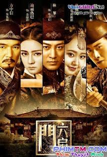 Lục Phiến Môn - The Legend Liu Shan Men