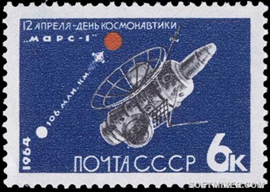 Avtomaticheskaya-mezhplanetnaya-stanciya-Nars-1-ic1964_30131