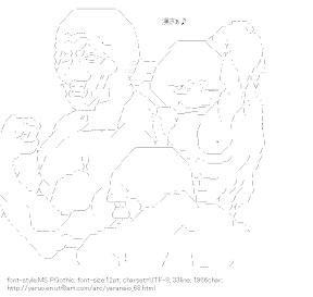 [AA]Muscle Yaruo & Dekiruo & Yaranaio