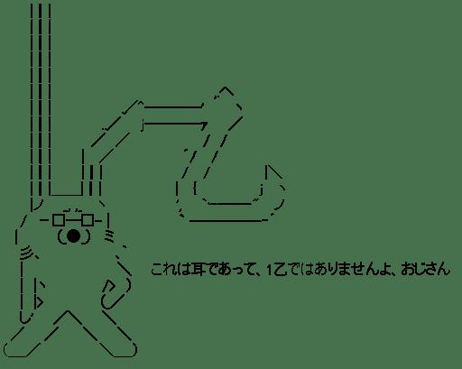 タイガー&バニー風クマー 乙