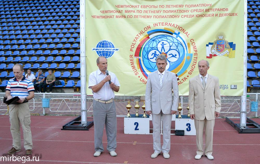 Чемпионат мира по полиатлону - 68